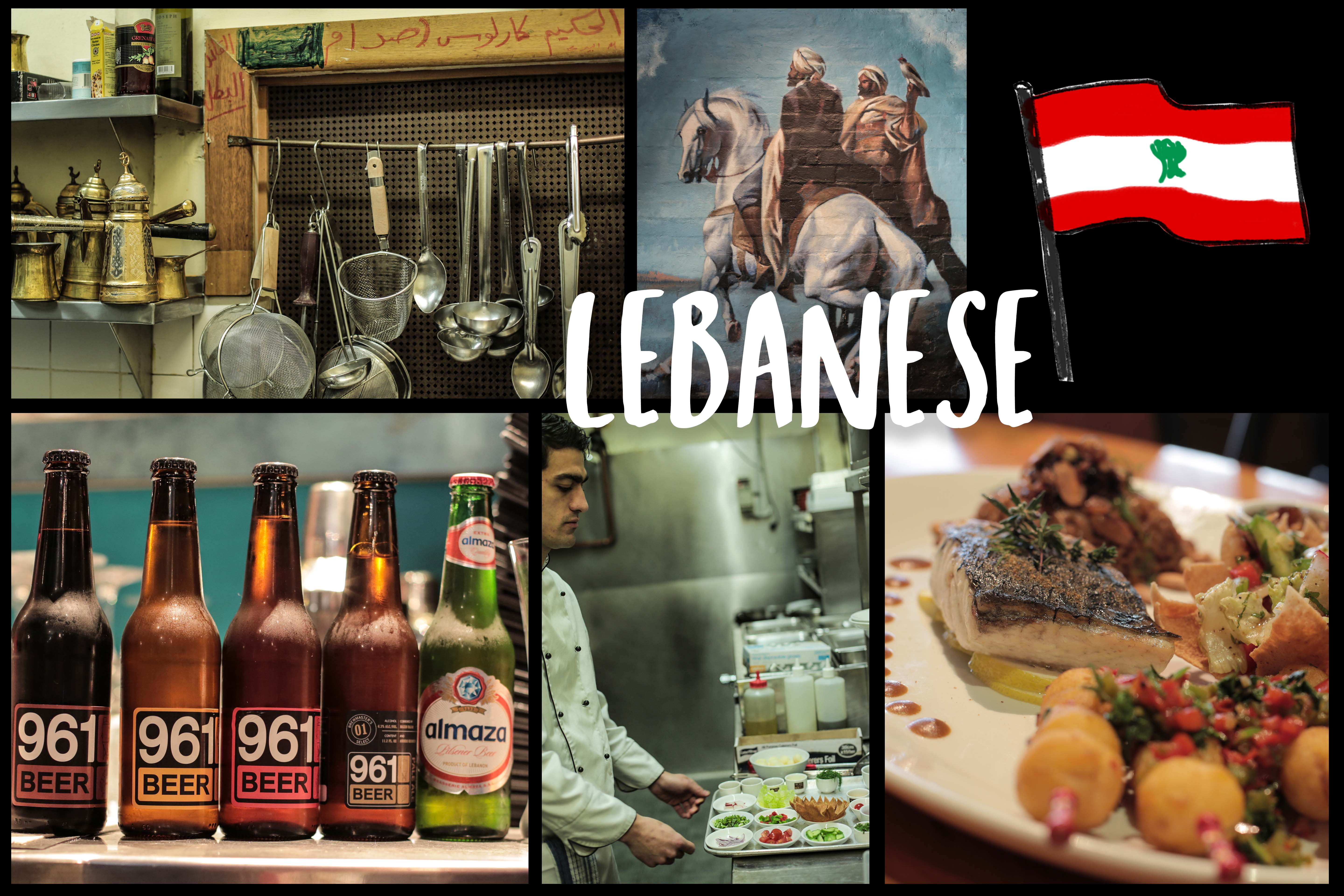 Lebanese culture collage
